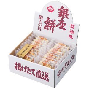 【送料無料】ギンザハナノレン 銀座餅 21枚入【代引不可】【ギフト館】