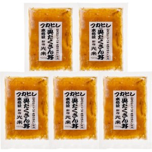 【送料無料】新宿光来 フカヒレ入り具だくさん丼(3食) HG−3【代引不可】【ギフト館】 ejapan