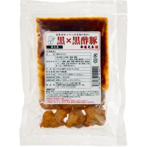 【送料無料】新宿光来 黒×黒酢豚(2袋) KS−2【代引不可】【ギフト館】 ejapan