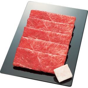 【送料無料】宮城県産 青葉牛すき焼き用250g【代引不可】【ギフト館】 ejapan