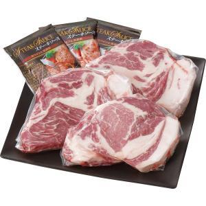 【送料無料】「イブ美豚」(猪豚肉) ステーキ用セット(3枚)【代引不可】【ギフト館】