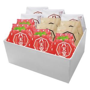 【送料無料】【父の日】父の日 プレミアムフローズンくりーむパンありがとう12個詰合せ 538【代引不可】【ギフト館】