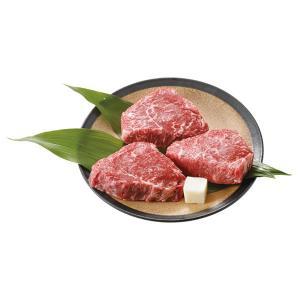 【送料無料】群馬県産 赤城牛モモステーキ 2970012【ギフト館】