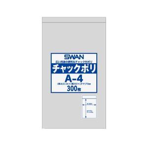 スワン チャックポリ A-4 (21000枚)...の関連商品7