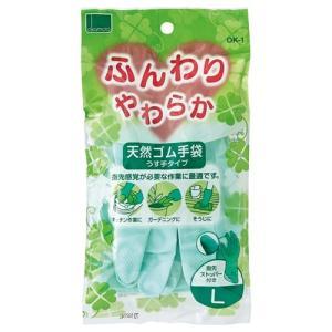 オカモト ふんわりやわらか天然ゴム手袋 L グリ...の商品画像