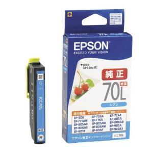 EPSON インクカートリッジ シアン 増量 ...の関連商品4