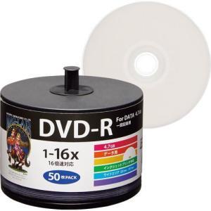 HI DISC データ用DVD?R 4.7GB...の関連商品9