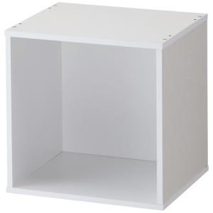 不二貿易 キューブボックス 幅345×奥行29...の関連商品8