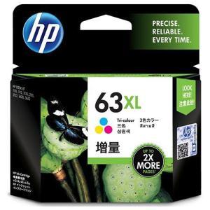HP HP63XL インクカートリッジ カラー ...の商品画像