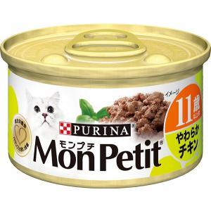 モンプチ缶 11歳以上用 やわらかチキン 85g【イージャパンモール】 ejapan