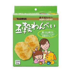【キャッシュレス5%還元】五穀わんべい 64g【イージャパンモール】|ejapan