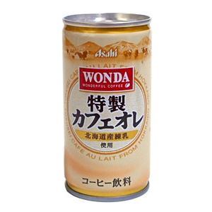 【キャッシュレス5%還元】アサヒ ワンダ 特製カフェオレ 185g缶【イージャパンモール】|ejapan