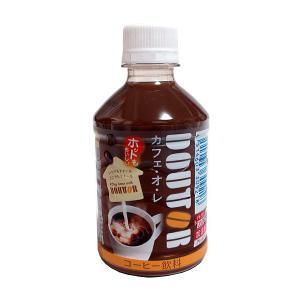 【キャッシュレス5%還元】アサヒ ドトールカフェ・オ・レ280mlペット【イージャパンモール】|ejapan