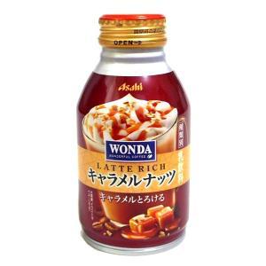 【キャッシュレス5%還元】アサヒ ワンダラテリッチキャラメルナッツ260gボトル缶【イージャパンモール】|ejapan
