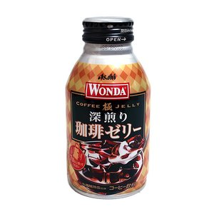 アサヒ ワンダ極深煎り珈琲ゼリー260g缶【イージャパンモール】|ejapan