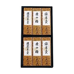大阪の駿河屋 小形羊羹 6個入り (煉羊羹・夜の梅・挽茶羊羹...