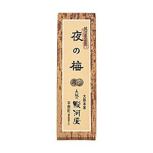 大阪の駿河屋 大棹羊羹 夜の梅 400g 賞味期限〜180日...