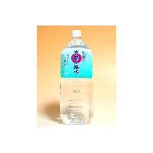 MRI 京都の銘水愛宕山麓の水 2L【イージャパンモール】|ejapan