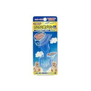 ケイジェイシー エジソンのカミカミ歯ブラシDX ブルー【イージャパンモール】|ejapan