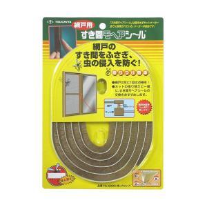 網戸専用すき間モヘアシール 幅6mmX高さ9.5mm【ホームセンター・DIY館】|ejapan