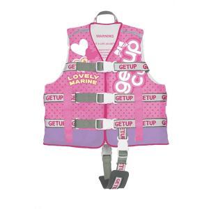 get up Cute 18 CUTE ベスト PINKxパープル M【スポーツ館】 ejapan