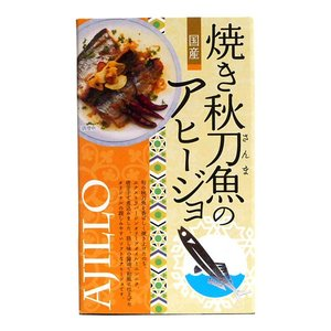 【キャッシュレス5%還元】高木商店 焼き秋刀魚のアヒージョ 100g【イージャパンモール】 ejapan