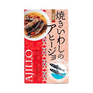 【キャッシュレス5%還元】高木商店 焼きいわしのアヒージョ100g【イージャパンモール】 ejapan