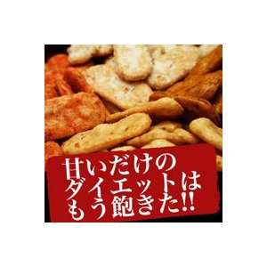 【キャッシュレス5%還元】おからせんべい匠【逸品館】|ejapan