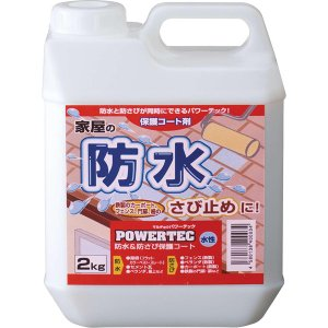 パワーテック防錆・防水保護コート剤 2kg【ホームセンター・DIY館】|ejapan