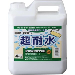 パワーテック壁専用保護コート剤 4kg【ホームセンター・DIY館】|ejapan