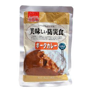 アルファ 美味しい防災食 ポークカレー【イージャパンモール】|ejapan