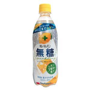 ポッカ レモン無糖スパークリング500ml【イージャパンモール】|ejapan