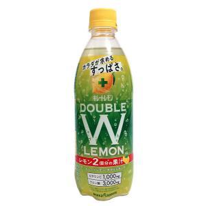ポッカ キレートレモンWレモン500ml【イージャパンモール】|ejapan