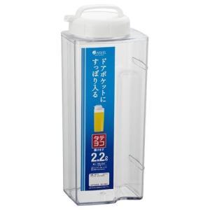 【送料無料】【法人(会社・企業)様限定】ASVEL 水差しポット ドリンクビオ 2.2L 1個|ejapan