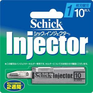 シック・ジャパン インジェクター1枚刃 替刃10枚入【イージャパンモール】|ejapan