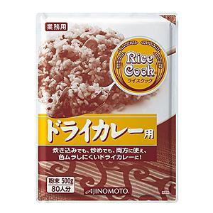 味の素 ライスクック ドライカレー用 500g【イージャパンモール】|ejapan