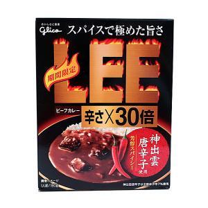 グリコ ビーフカレーLEE辛さ×30倍【イージャパンモール】|ejapan