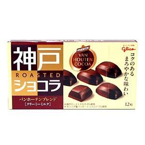 グリコ 神戸ローストショコラバンホーテンブレンドクリーミミルク53g【イージャパンモール】|ejapan