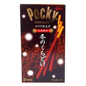 グリコ 冬のくちどけポッキー 2袋【イージャパンモール】|ejapan