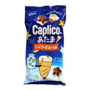 グリコ カプリコのあたま 星形のミルク味 30g【イージャパンモール】|ejapan