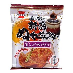 【キャッシュレス5%還元】岩塚製菓 新潟ぬれせんべい 4枚【イージャパンモール】|ejapan