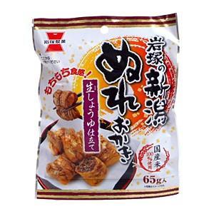 【キャッシュレス5%還元】岩塚製菓 新潟ぬれおかき65g【イージャパンモール】|ejapan
