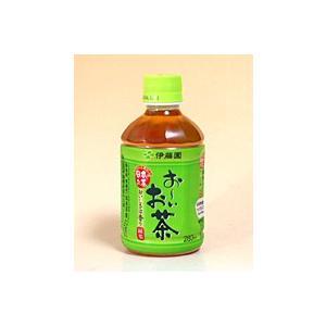 伊藤園 おーいお茶緑茶280mlペット【イージャパンモール】
