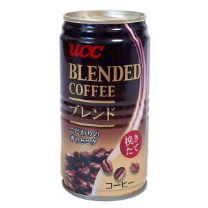 UCC ブレンドコーヒー 185g【イージャパンモール】|ejapan