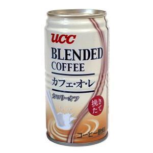 【キャッシュレス5%還元】UCC カフェ・オ・レ カロリーオフ 185g【イージャパンモール】|ejapan
