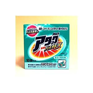 花王 ワンパックアタック 高活性バイオEX 10コパック【イージャパンモール】|ejapan