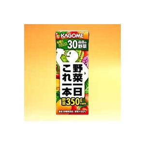 カゴメ 野菜一日これ一本 200ml【イージャパンモール】|ejapan