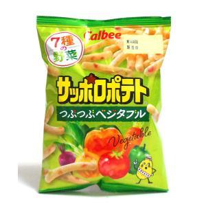 カルビー(株) サッポロポテト つぶつぶベジタブル 24g【イージャパンモール】|ejapan