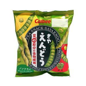 【キャッシュレス5%還元】カルビー(株) さやえんどう さっぱりしお味 26g【イージャパンモール】|ejapan