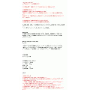 カルピスソーダ 350ml缶【イージャパンモール】 ejapan 02
